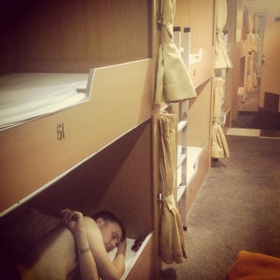 The ferry beds were so comfy on the 24hour ferry from Vladivostok to Donghae in ROK