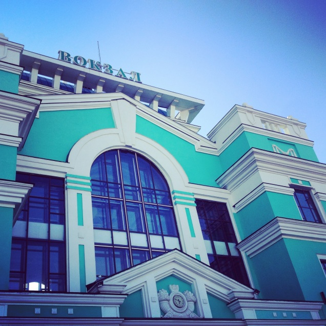 Magnificent Omsk train station...in my favourite colour!