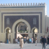 The gateway to Fes