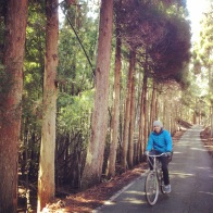 Bike rides around Aso