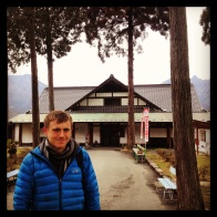 Going for an onsen in Takamori-Machi