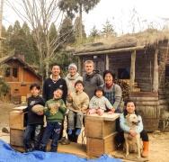 The family Hiyashi