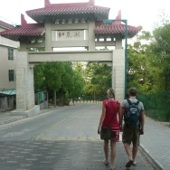 Strolling in Huizhou